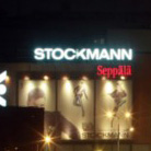 "Shopping Centre ""Stockmann"""